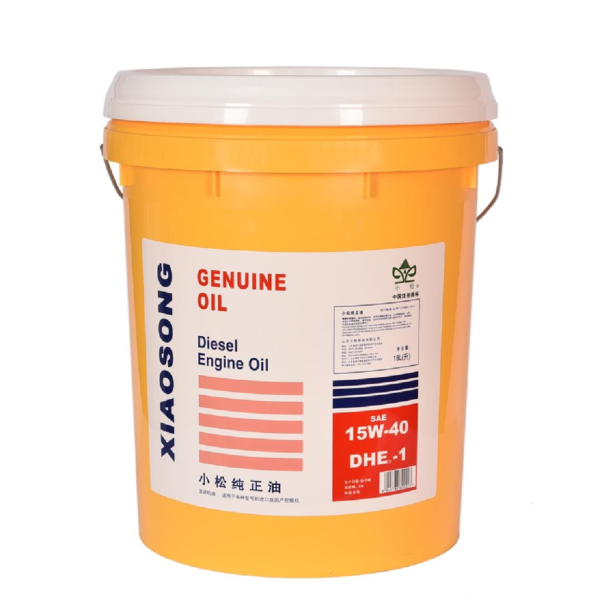 工程机械专用油-DHE-1